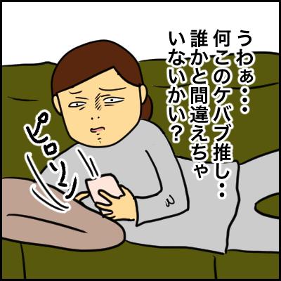 7DDD4A0C-ACBA-421E-89C3-0D4ADF7050E9