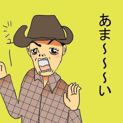 yasumi3