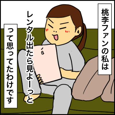 87115F0A-EECA-484E-8CF4-619CB266C36C