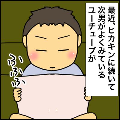 A88755FB-F1D9-4A25-AA4D-74FDCD01E8D3