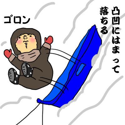 yuki12
