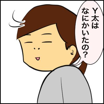 1C21FCEC-F088-4F93-B54A-F7F33B5D3D4F