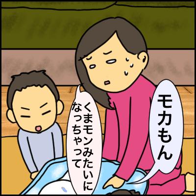 942DF3EB-8B9C-407B-B2C1-C0AFA9D1376B