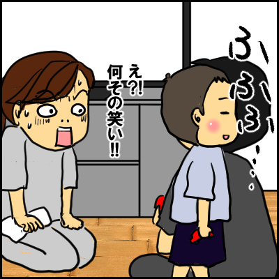 maegami10