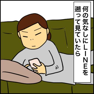 5E43E519-482F-437D-AF64-6065A0BB7739