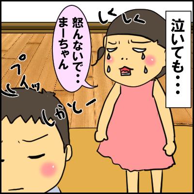 gyaku10