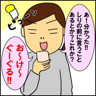 aifon6
