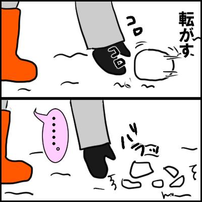 daruma8