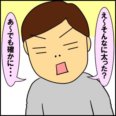 tikin3