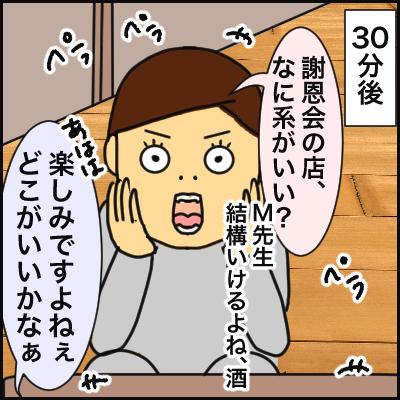 9311EFEF-0A6A-4608-A42B-20336F24B26A