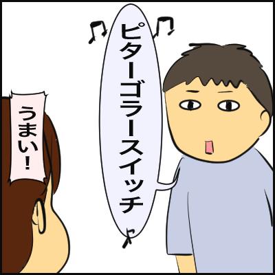 91FBEB3B-3070-4F5B-A41B-4DFA403540F4