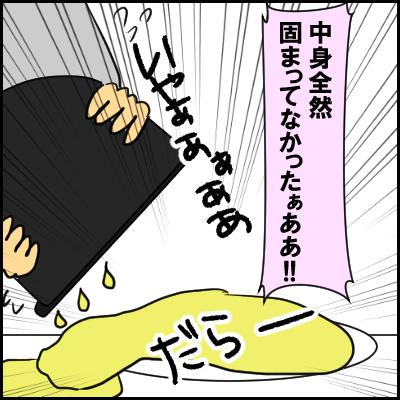 yasai9