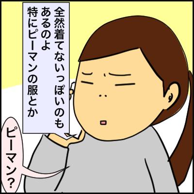 B88CF868-E822-4A85-906A-68A7E4F4F7B7