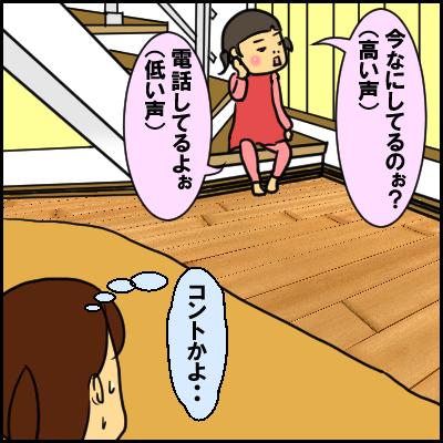 hitori3