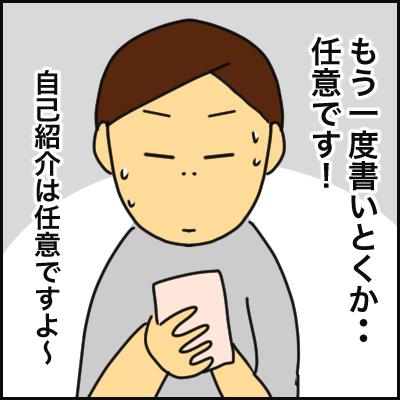 0A01D306-B65D-449C-9C24-D496D5EED913