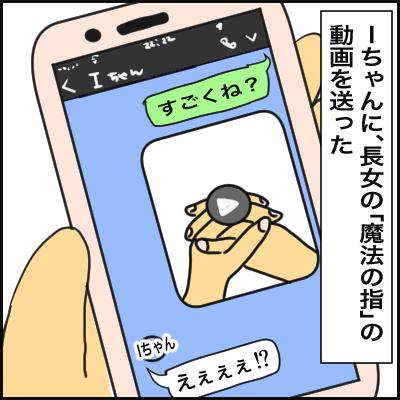 88790F4B-6FEC-41C1-BA51-9C7999734A06
