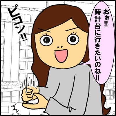 eigo4