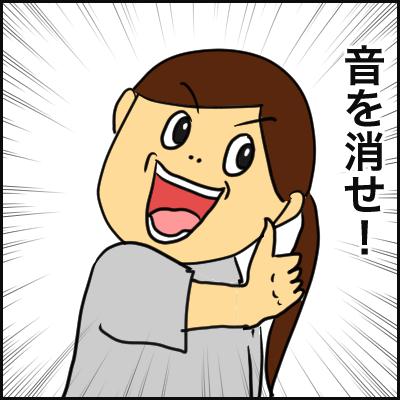 D978ECC4-97F8-4D3F-8728-3CB53B439BF5