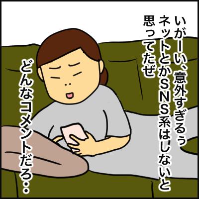 F1326742-969C-404E-B6BD-A4D0CFD1A6FC