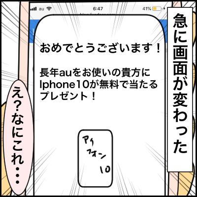 E7E6A46E-7828-4BD1-9CA9-CC7DE2AF543F