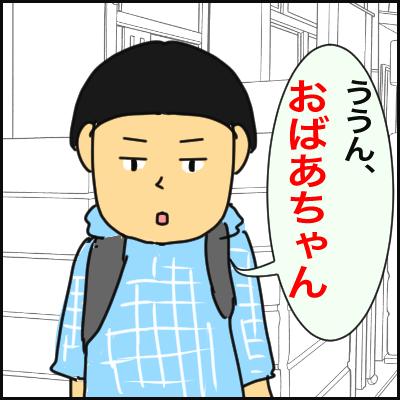 3DE81BCC-C1F3-4BBA-A16D-981290F69F69