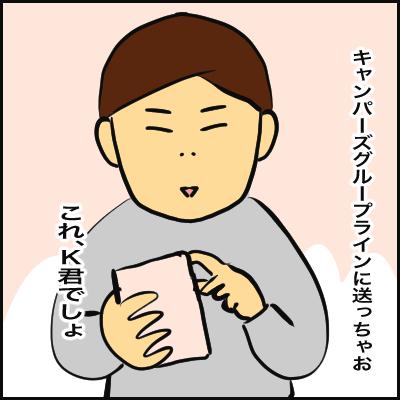 0643950A-ECFF-4FBC-A60A-2C502363D9E8