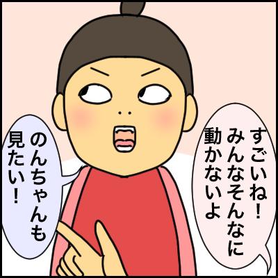 BE14C649-3C97-4525-8FAF-8F539099E1BD
