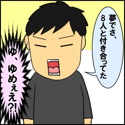 uwaki7
