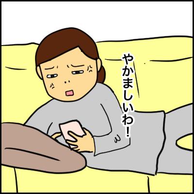 363894D4-1129-4061-A495-EB4B427F88EA