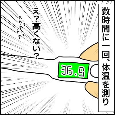 4AA6A0A3-ED28-4348-BA24-154A81855FDA