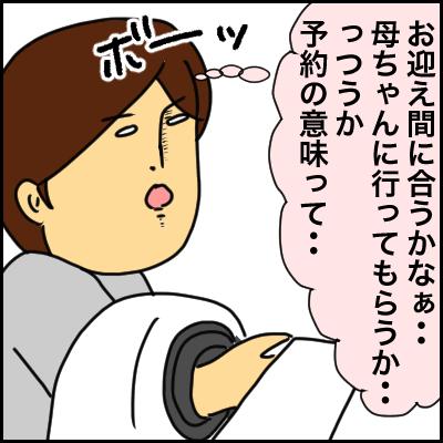 82469B00-8D39-49E0-8DBE-D0A3A0263A0F