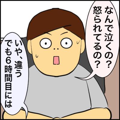 64DD2E56-B2A4-425B-A821-3C087294F53A
