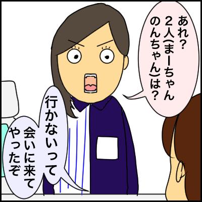 D8973161-A88E-4132-A713-8B154B704F5B