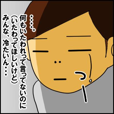 seki4
