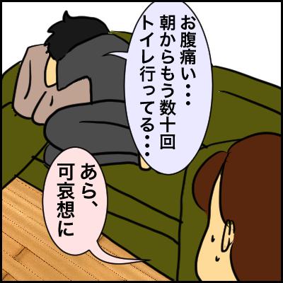 0214729A-40B7-4087-898F-0B19F19137AF