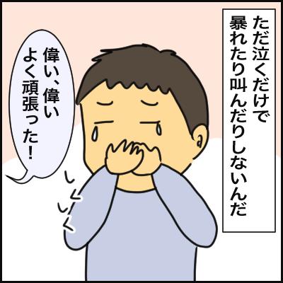 0BA8D568-CE9D-4622-846F-9527339B3494