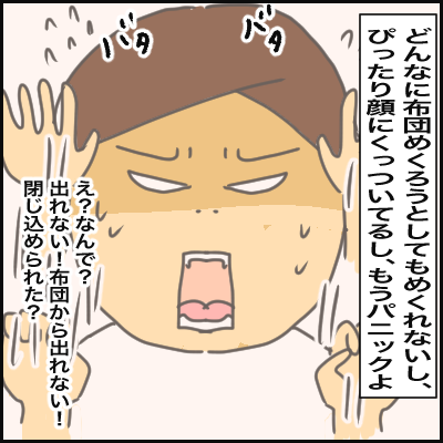 B42A75A0-527C-46BE-BA28-844F1558F259