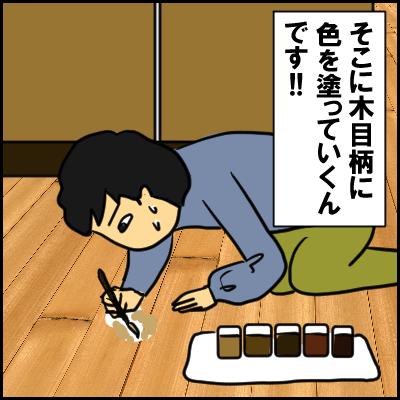 syokunin5