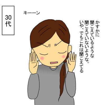 mosuki5