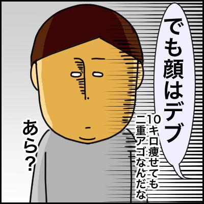 6728B0C4-71F8-4868-B3E4-E7919C18EFC5