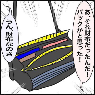 F6428C03-44D5-4609-A157-5B3B8ECC567F