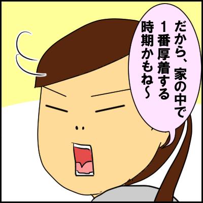 huyu4
