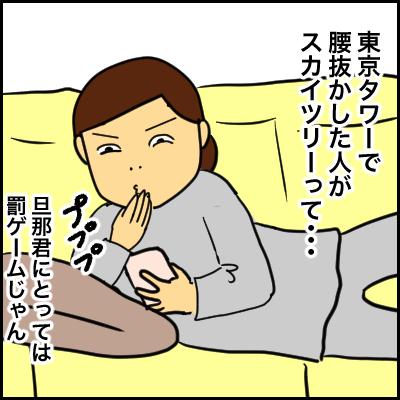 85755201-987C-4363-91FD-AACD7F593EB4