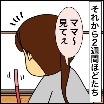 697BB2F3-442D-45B7-881E-6490E85AC756