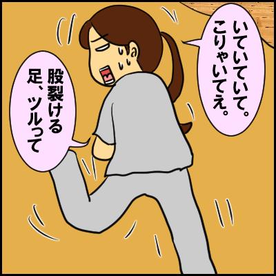 hirune11