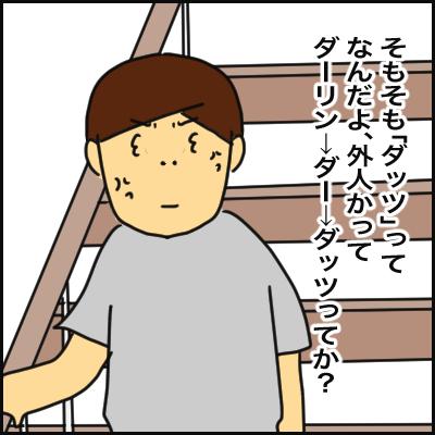 5FDA65C0-79F7-4FAA-99FE-B2834ABAEAA1