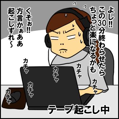 nouki3
