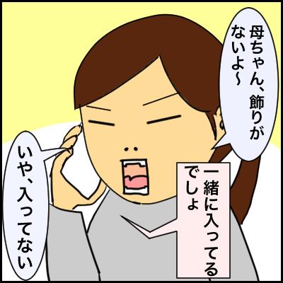 91AF0D1F-7792-4099-936B-17D1372EA1F7