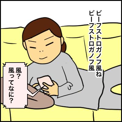 AE6CFCF8-5CC2-46CB-BBCA-78395968AD42