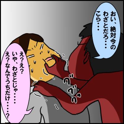 hiyake6
